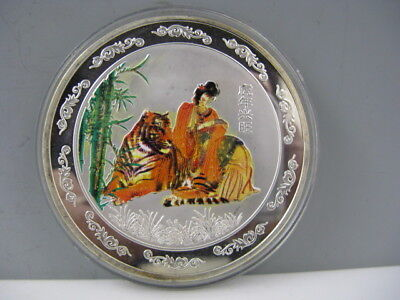 60mm 2010 Chinese Zodiac Silver Plated Coin--Year of the Tiger