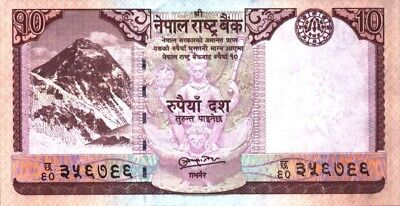 NEPAL 10 RUPEES ND(2010) Pick 61b