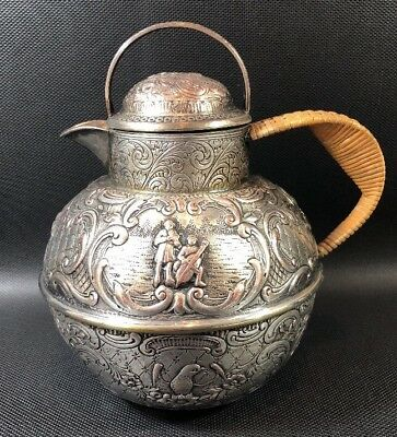 E.G. Webster & Sons Repousse Silverplated Pitcher With Wrapped Handle Rare 9J