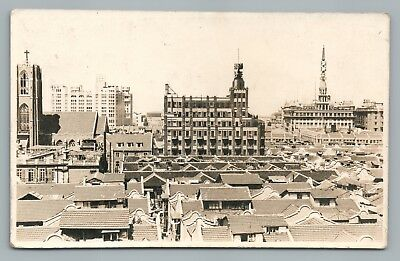 Shanghai RPPC China Antique Photo—Skyline 上海市 Chinese RARE Church~1930s