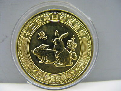 1999 Chinese Zodiac Gold Colour Coin--Year of the Rabbit