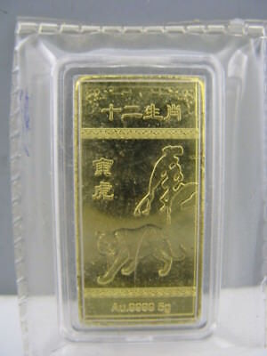1998 Chinese Zodiac 24K Gold Colour Coin--Year of the Tiger