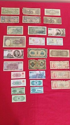 Lot Of 27 Asian Bank Notes Some Unknown Countries