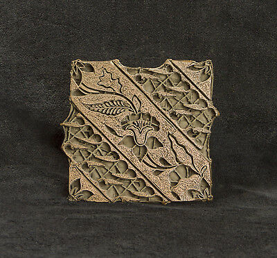 """Antique 7"""" x 7"""" x 3"""" Copper Indonesian Chop (Tjaps) with a Flower Pattern, DG-26"""