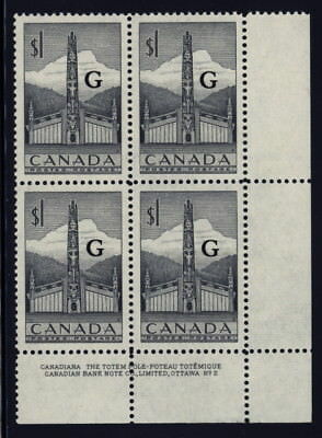 Canada O32 plate # block of 4 w/G overprint - mnh 1 dollar (Official stamps)