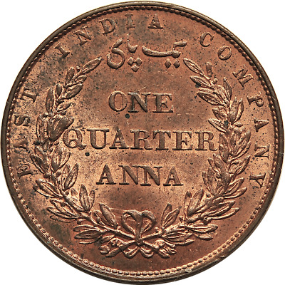 East India Company 1858 One Quarter Anna - top condition