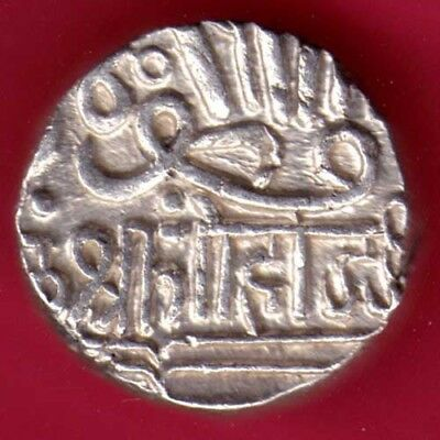Kutch State - Shree Gohadji - One Kori - Rare Silver Coin #e31