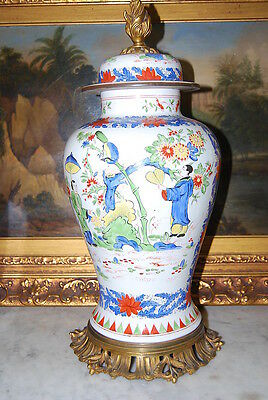 Superb Old French Bronze Mounted Oriental Chinese Porcelain Large Vase With Lid