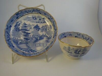 Vintage Blue Chinese Transferware Cup and Bowl