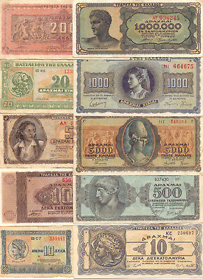 Greece  - 10 Different Greek Banknotes (Lot-15)