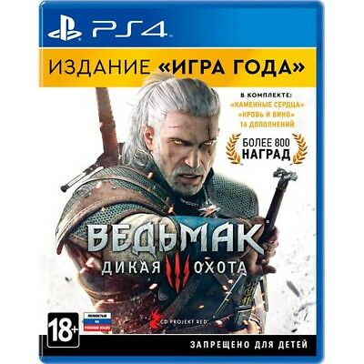 PS4 Witcher 3 Wild Hunt Game of the Year Edition English Russian playstation 4 g