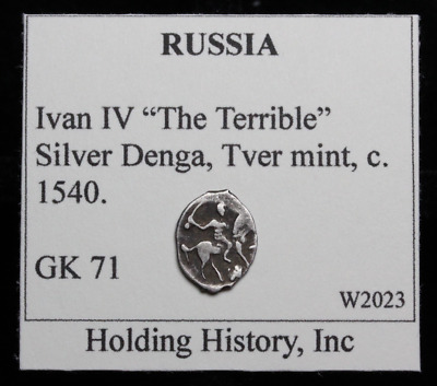 """RUSSIA. Ivan IV """"The Terrible"""", Hammered Silver Denga, Wire Money, G&K 71"""