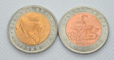 Russia 10, 50 Rubles 1992 1994 Red Book Amur Tiger Flamingo 2 Coins