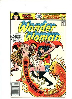 Wonder Woman #226 (1976) VF+ 8.5