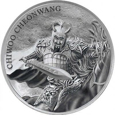 2018 Chiwoo Cheonwang South Korea 1 oz Silver BU Round Coin