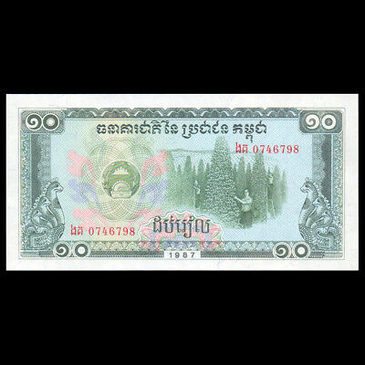 State Bank Of Democratic Kampuchea Cambodia P-34 1987 10 Riels Banknote Unc