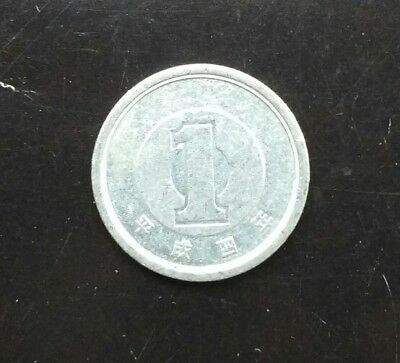 Japan/ Japanese Currency Coin:1 Yuan in Ping Cheng 4 Years. 平 成 四 年 . 日本国1元硬币