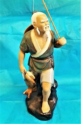 "MUDMAN~ ASIAN~ SHIWAN FISHERMAN SCULPTURE~LARGE  8.5""~ China"