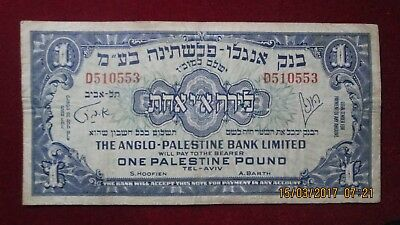 Israel Banknote , Anglo Palestine 1 Pound 1948 Beautiful Thick Paper