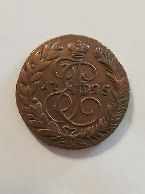 1795 EM  Russia 2 kopeck coin