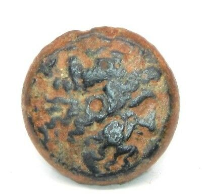 Ancient Greek Bronze Coin  Of King Ptolemy Ii