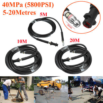 5/10/20M Pressure Washer Sewer Drain Cleaning Hose Jet Nozzle For Karcher K2 K3