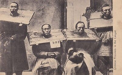 Hong Kong - Chinese Prisoners In The Cangue By Sternberg Of Hk