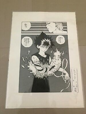 Yu Yu Hakusho Hiei and Kurama Original Copy Manuscript Set Jump Exhibition Vol 2