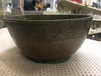 Antique Persian Tinned Copper Bowl