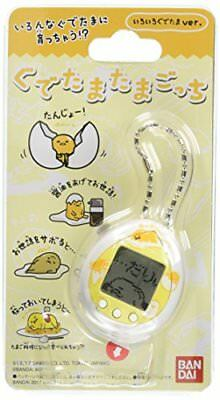 BANDAI Tamagotchi In Various Gudetama version Electric Pet New from Japan F/S