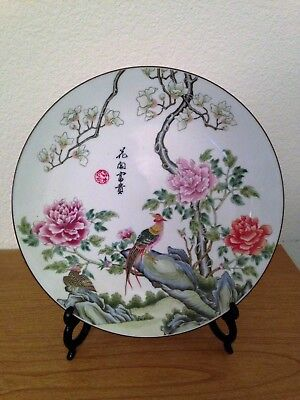 """Vintage Chinese Porcelain Birds and Peony Flowers Decorative 9"""" Collector Plate"""