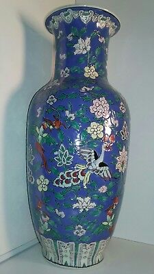 Muti Colored 14 Inch Porcelain Flowers & Flying Birds Chinese Vase