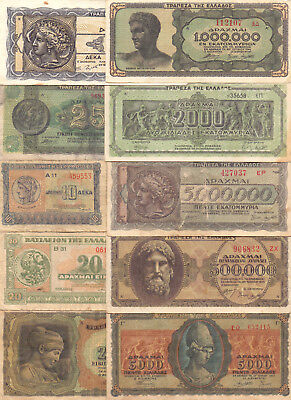 Greece  - 10 Different Greek Banknotes (Lot-20)