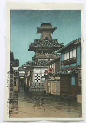 JAPANESE WOODBLOCK PRINT By KAWASE HASUI KAWASE BELL TOWER IN RAIN AT OKUYAMA