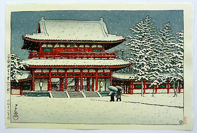 GENUINE JAPANESE WOODBLOCK PRINT By KAWASE HASUI SNOW AT HEIAN SHRINE, KYOTO