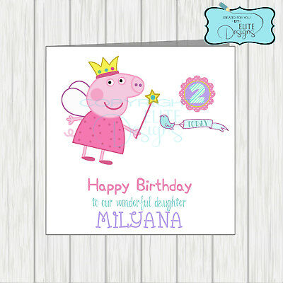 Personalised Princess Birthday Card Daughter Granddaughter Niece 1st 2nd 3rd