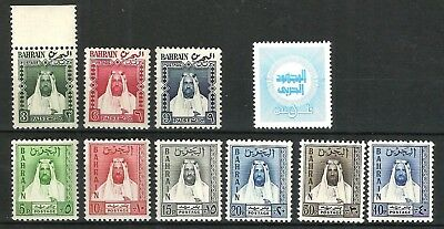 Bahrain local sets 1957 &1961 sets in UM mint never hinged condition, also 1973