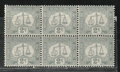 1938 British colony in China stamps, Hong Kong block of 6 postage due 2c, MNH