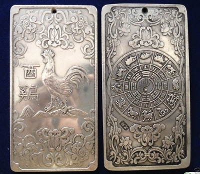 "Old tibetan silver tibet Nepal statue China zodiac ""Chicken""amulet thangka"