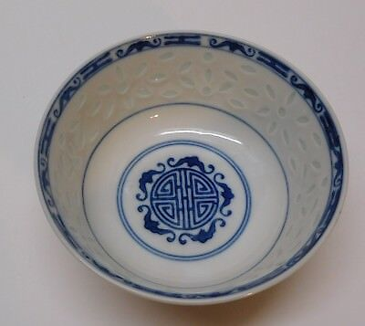 Rice Eyes Rice Soup Bowl with Chinese Designs Blue and White Porcelain Vintage