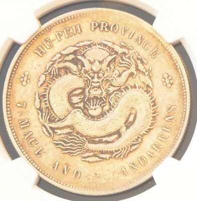 1909-1911 China Hupeh Silver Dollar Dragon Coin NGC L&M-187 Y-131 XF Details