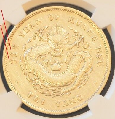 1907 China Chihli Peiyang Silver Dollar Dragon Coin NGC L&M-464 XF Details