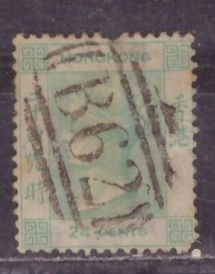 1863 British colony in China stamps, Hong Kong QV 24c used Wmk CCC SG 14