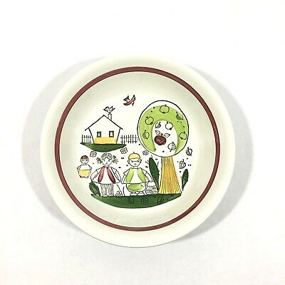 Rorstrand Sweden Appel Pappel Children Playing Apple Tree Small Cereal Bowl