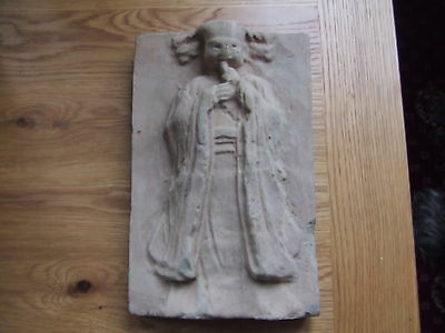 CHINA.   SUNG DYNASTY. 12th/13th CENTURY   FLUTE PLAYER.    SUPER CONDITION