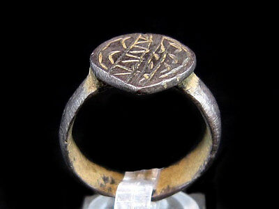 Amazing Late Byzantine Silver Ring, Very Interesting Decoration+++