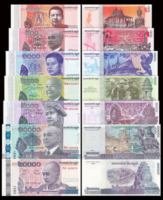 Cambodia Set 7Pcs,100,500,1000,2000,5000,10000,20000 Riels,Uncirculated