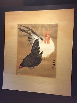 Antique & Vintage Chinese Or Japanese Artist Signed Watercolor Rooster Painting
