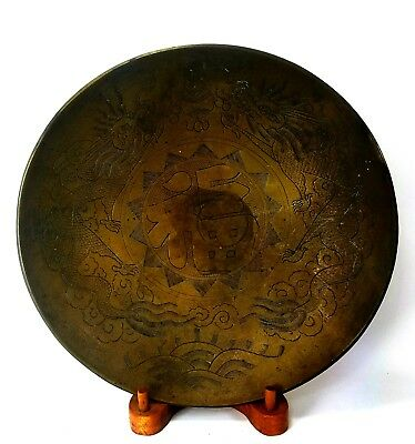 "Heavy Vintage Brass Chinese 11"" Bowl with Dragons Engraved Etched Good Fortune"