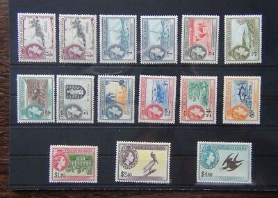 British Virgin Islands 1956 - 1962 set to $4.80 LMM SG149 - SG161